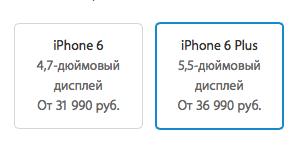 Снимок экрана 2014-09-10 в 2.07.30
