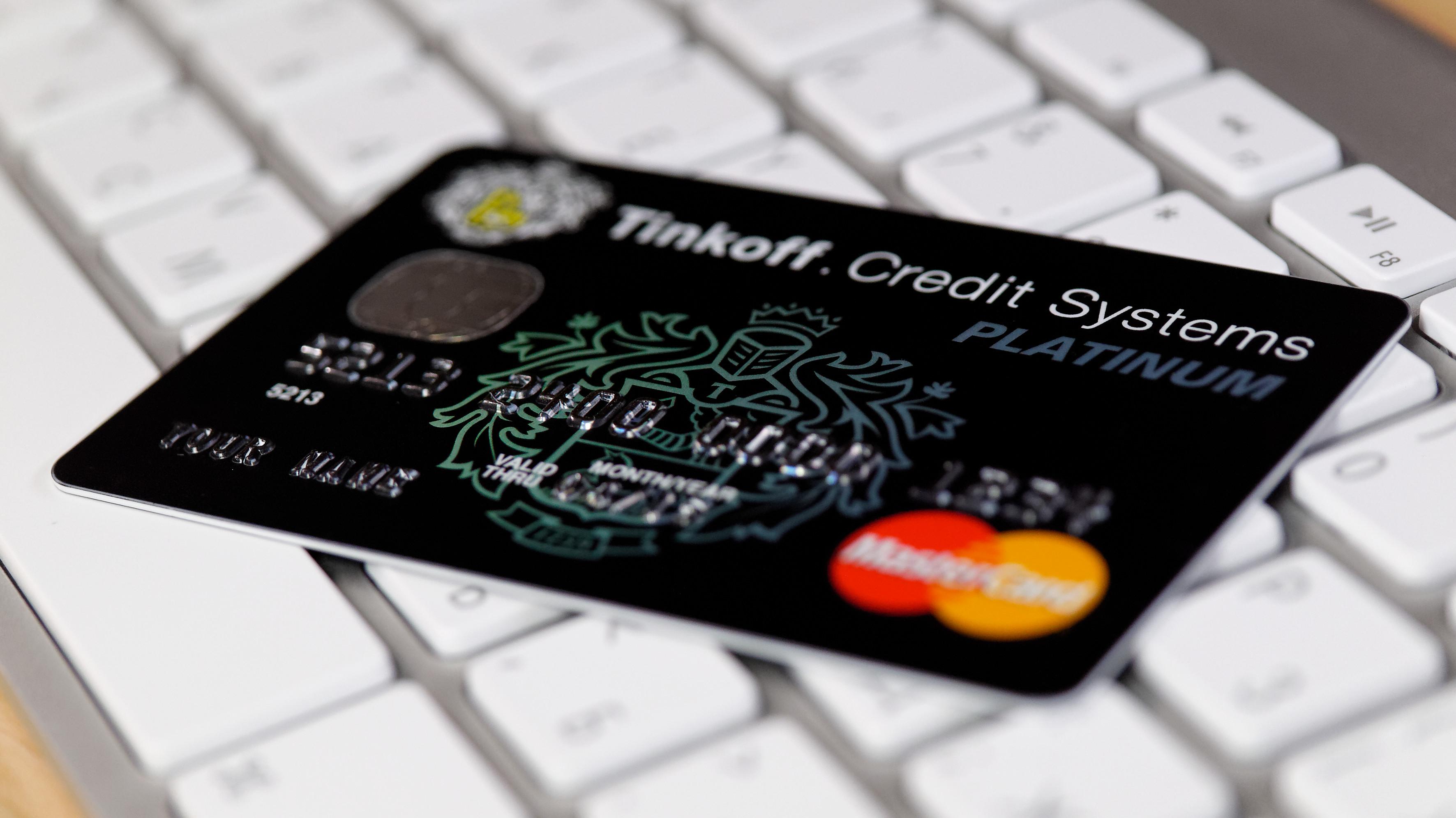 Заявка на кредит ханты мансийский банк