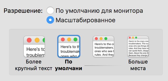 Снимок экрана 2016-04-13 в 0.54.01
