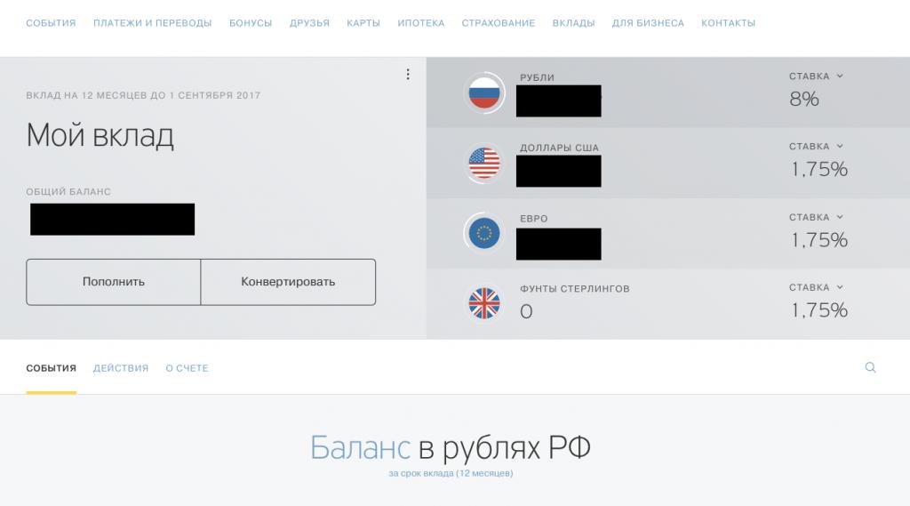 Снимок экрана 2016-09-05 в 3.03.13