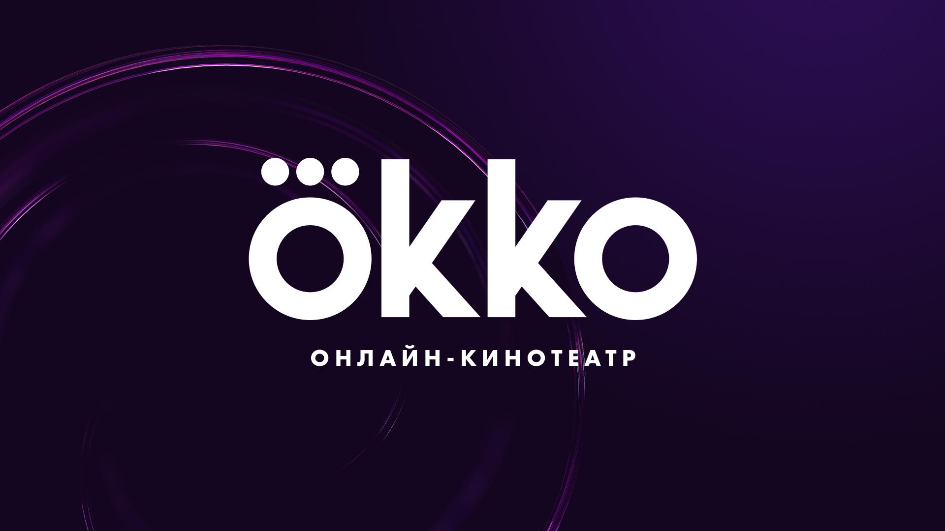 1_Okko_Splash